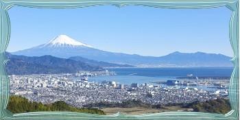 東京輕井澤富士靜岡